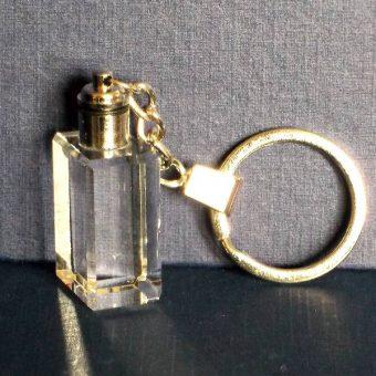 Key Ring b